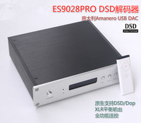 ES9028PRO DAC DSD Italy Amanero USB Module XLR Balance Audio Decoder HiFi PCM384 With remote control
