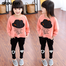 Childrens wear girls little girl lovely spring and autumn 2017 han edition of the new long suit 5-6-7 - year old