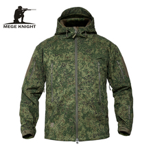 MEGE Men's Military Camouflage Fleece Tactical Jacket Men Waterproof Softshell W
