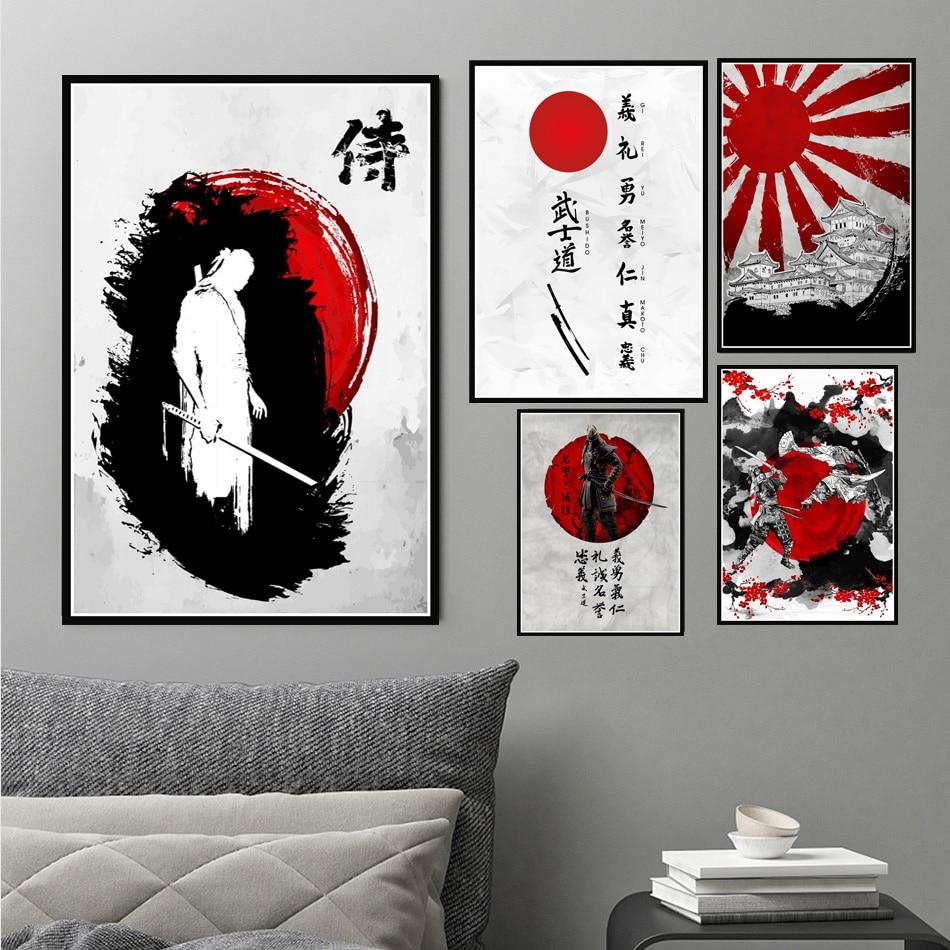 Hot Japanese Bonsa Bushido Samurai Kanji Anime Abstract Poster And Prints Art Painting Wall Pictures For Living Room Home Decor