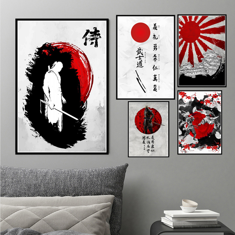 Japanese Bonsai Bushido Samurai Kanji Anime Abstract Poster And Prints Art Painting Wall Pictures For Living Room Home Decor Buy At The Price Of 2 02 In Aliexpress Com Imall Com