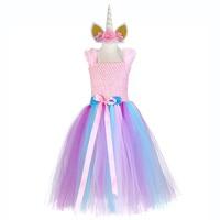Pastel Tulle Dress Lol Unicorn Birthday Surprise Party Frocks for Girls Flower Lol Girl Dress Lace Sleeveless Long Evening Dress