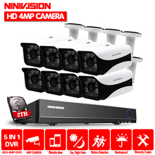 8CH AHD 1080P HVR DVR NVR Security Camera System 8* 1.3MP HD outdoor CCTV Kit Video Surveillance system 8ch With 1TB