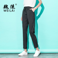 High Waist Harem Pants 2019 Spring Summer Ankle Length Lace Up Women's Pants with