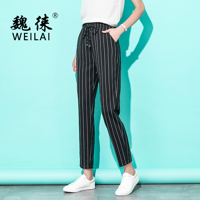 Women High Waist Harem Pants 2019 Spring Summer New Striped Ankle Length Lace Up Women's Pants with Striped Carrot Pants trouser