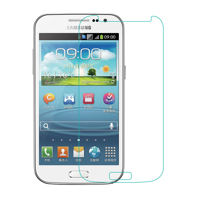 G355H Screen Tempered Glass Film CHENNAN 100 PCS 0.26mm 9H Surface Hardness 2.5D Explosion-Proof Tempered Glass Screen Film for Galaxy Core 2