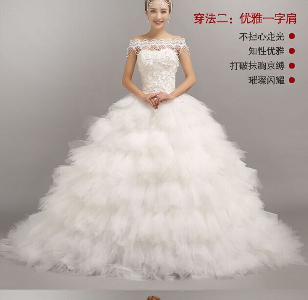 Best Wedding Gown 2015: 2015 Lace Tube Top Long Trailing Wedding Dress The Bride