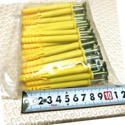 100 шт. экспансивный трубки с ногтей 8x80 мм якорь стены Пластик расширения трубы стены Вилки гипсокартон винт M8 сверло