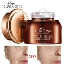 韓国アンチエイジングしわリムーバー顔クリーム乾燥肌ハイドレイティングフリフティング日ナイトクリームペプチド血清 50 グラム