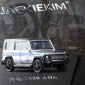 JADA 1:43 масштаб Высокая имитационная модель сплава автомобиля, AMG G550 внедорожник, качество игрушки модели, бесплатная доставка