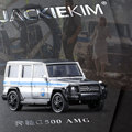 JADA 1:43 scale High simulation alloy model car,AMG G550 suv,quality toy models,free shipping