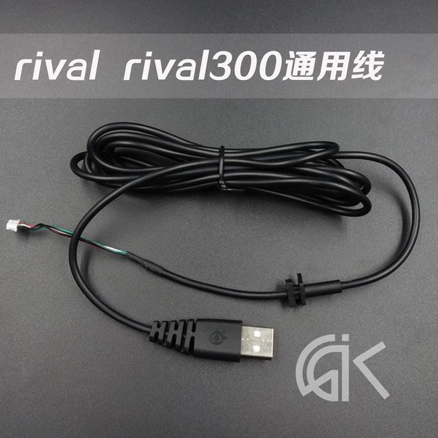 usb mouse cable mouse wire for steelseries rival rival 300 with 1usb mouse cable mouse wire for steelseries rival rival 300 with 1 set mouse feet