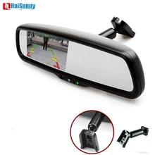 """HaiSunny 4.3 """"HD TFT 800*480 LCD Auto di Parcheggio Monitor Dello Specchio Con Originale Staffa 2 Ingresso Video Per macchina Fotografica di retrovisione"""