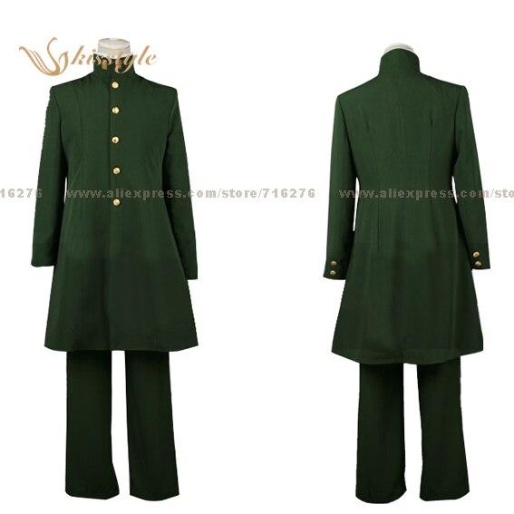 Kisstyle Fashion JoJo je bizarní dobrodružství Noriaki Kakyoin Uniform Cosplay Oblečení Cos kostým, na míru přijaté
