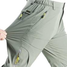 Тянущиеся походные брюки, мужские летние быстросохнущие брюки, мужские штаны для альпинизма, Мужские штаны для путешествий/рыбалки/треккинга, AM381