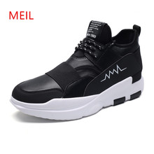 Increase 6cm Mens Trainers 2018 Sneakers Men Casual Leather Footwear Shoes Hot Sale Man Breathable Platform Shoes for Men korean style women fashion leather sneakers pink 2018 new ins hot sale breathable casual shoes 6cm