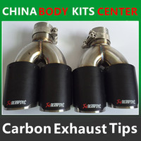2 PCS Akrapovic Auto universal Exhaust End Tips Carbon fiber Dual Exhaust Pipe ( 63mm inlet, 89mm outlet)