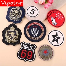VIPOINT embroidery star patches college badges applique for clothing YX-155