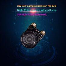 цена на Raspberry Pi Night Vision Camera Sensing Light 5w High Power Automatic Night Vision Monitoring Led Infrared Light