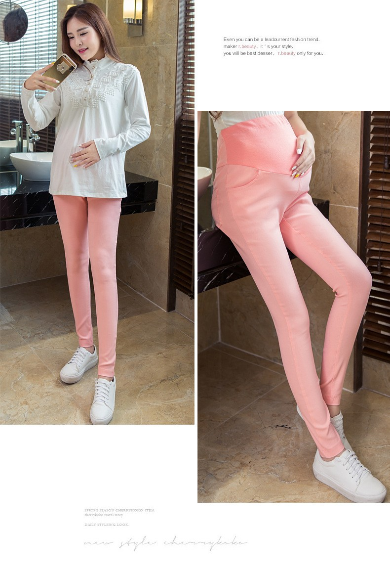 maternity suspender trousers