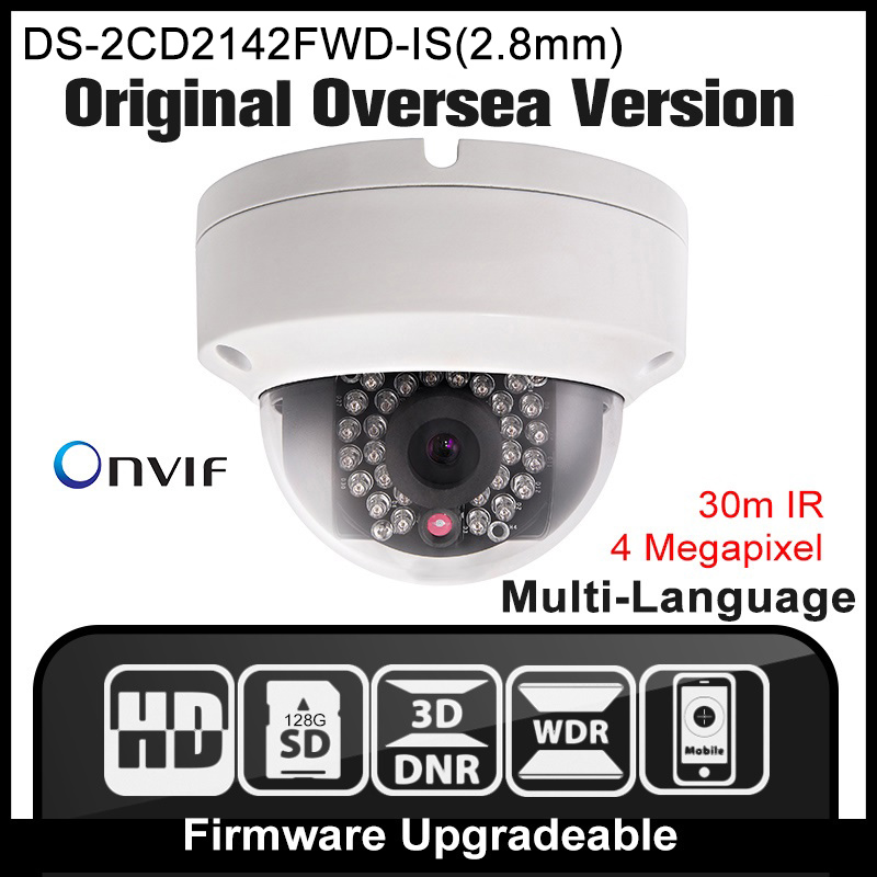 bilder für HIK DS-2CD2142FWD-IS (2,8mm) Original Englisch version ip-kamera 4MP IPC Überwachungskamera POE H.264 cctv-kamera ONVIF P2P