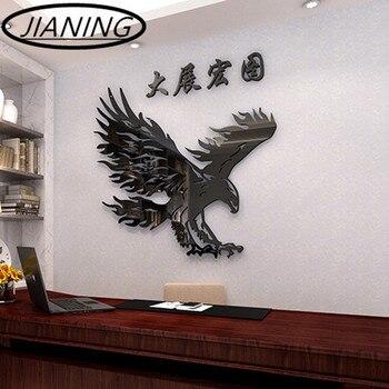 Pegatinas de pared de estudio de caligrafía de águila los ambiciosos adhesivos de pared de cristal acrílico de oficina de viento chino inspirador 3D