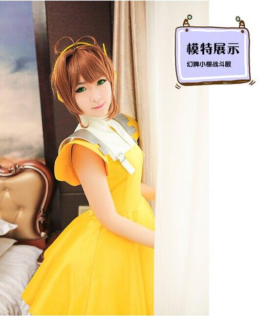 Card Des Oreille Combat Gratuite De Captor Cosplay Costume Uniformes Jaune Livraison Sakura qfrwgxqI