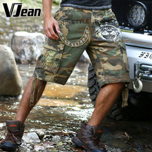V JEAN Men's Relaxed Cargo Camo Shorts with Embroidery