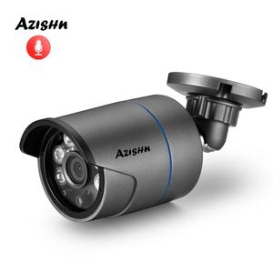 AZISHN H.265 Audio 5MP 1/2.7