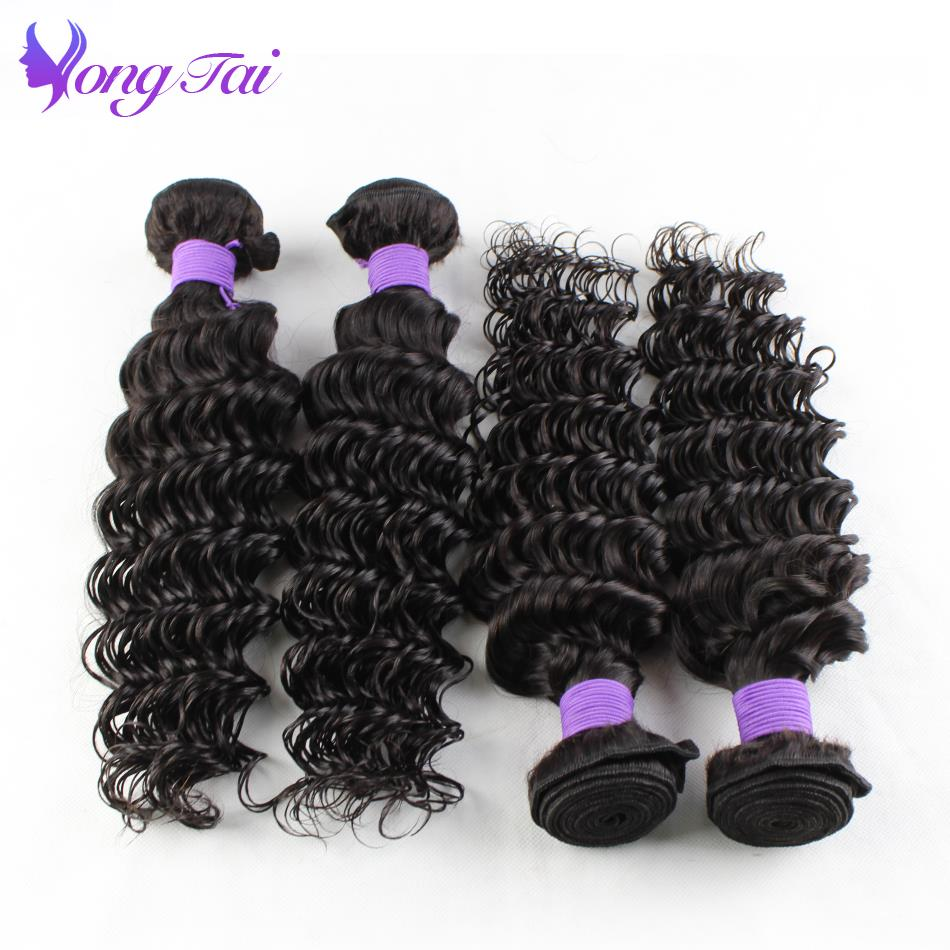 Peruvian Deep Curly Hair Weave Bundles Human Hair Extensions 4 Bundles Thick Hair Weft Natural Color 10-26inch Yuyongtai Hair
