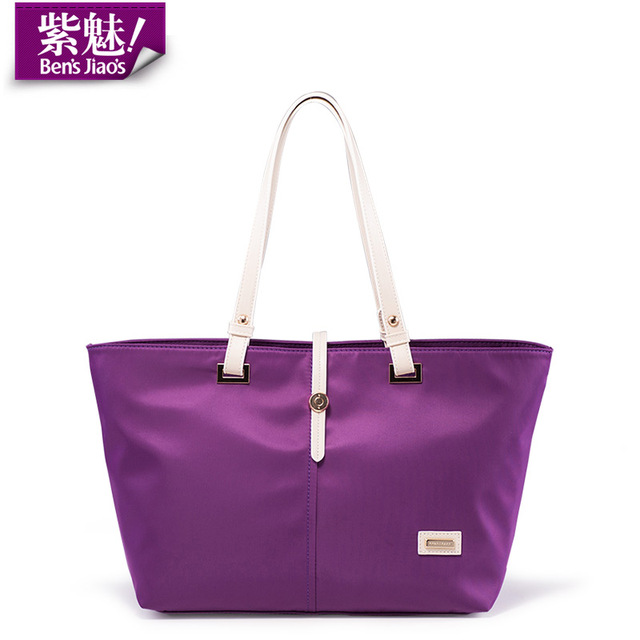 Bensjiaos Limited Lady Elegant Nylon Office Handbag Women Contracted Daily Tote Bag Purple Brand Gentle