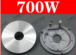Rice cooker parts cooker heating plate heating plate 700W 16CM diameter parts for electric rice cooker