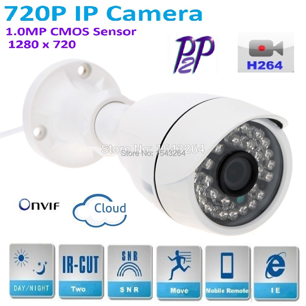 New type 1280*720P 1.0MP Mini Bullet 720P IP Camera ONVIF Waterproof  In/Outdoor IR CUT Night Vision P2P Easy Plug and Play, bullet camera tube camera headset holder with varied size in diameter