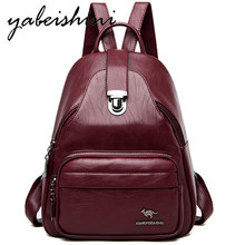 New Classic ladies backpack With door lock womens leather traveling Sac A Dos school bag Womens Shoulder Bags Mochilas