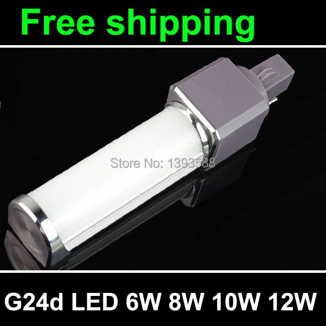 g24 Led Light Horizontal Plug Lamp lampada g24 2 pin 8W/10W/12W/14W  SMD 5730 LED downlight light AC85-265V 110V 220V lexing lx r7s 2 5w 410lm 7000k 12 5730 smd white light project lamp beige silver ac 85 265v