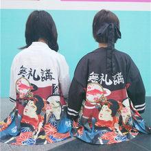 2 colores 2018 primavera y el verano Harajuku dibujos animados Impresión de  impresión kimono cardigan femenino outwear camisas p. b215f554629