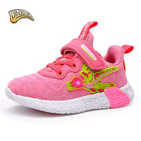 Dinoskulls Kids Shoes for Girls Glowing Sneakers Baby Girl Led Light Up Shoes Toddler Running Sneakers Mesh Breathable 26 31#