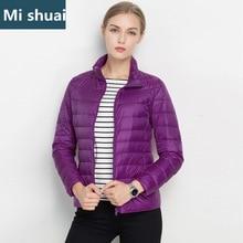 Mishuai плюс размер 6XL Сезон Зима 2016 женщин Куртка–пуховик на 90% белом утином пуху женский ультра легкий пуховые куртки тонкий парки верхняя одежда пальто