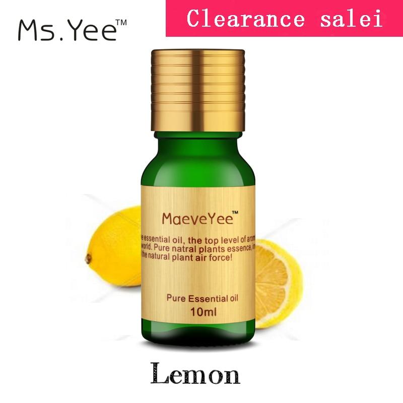 לימון שמן נקי אוויר נקי 100% טהור טבעי - טיפוח העור
