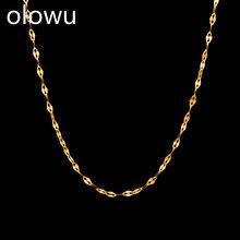 Olowu, мужская, Женская цепочка, ожерелье, на заказ, ювелирное изделие, золото, серебро, цвет, нержавеющая сталь, ожерелье, модное, для губ, цепочка, ожерелье, s, для женщин