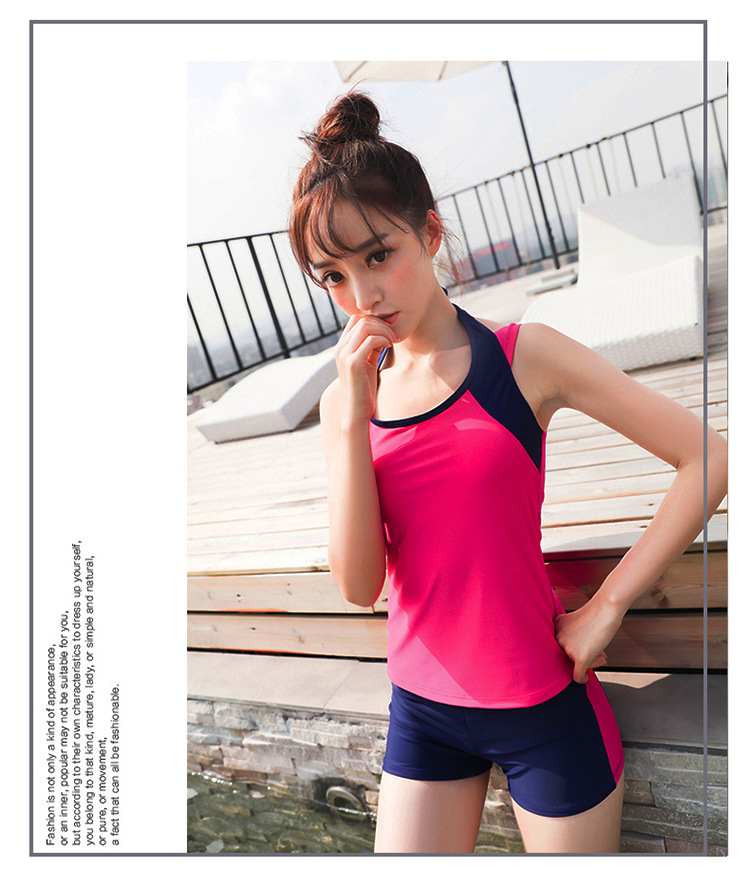 Wb459 South Korea Patchwork Swimsuit Sport Woman Small -8327