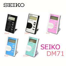 Seiko DM71 Pocket-Sized Digital Metronome Piano/Violin Metronome [General Wind Instrument Metronome] antique vintage style mechanical bell ring metronome online audible click for guitar bass piano violin parts