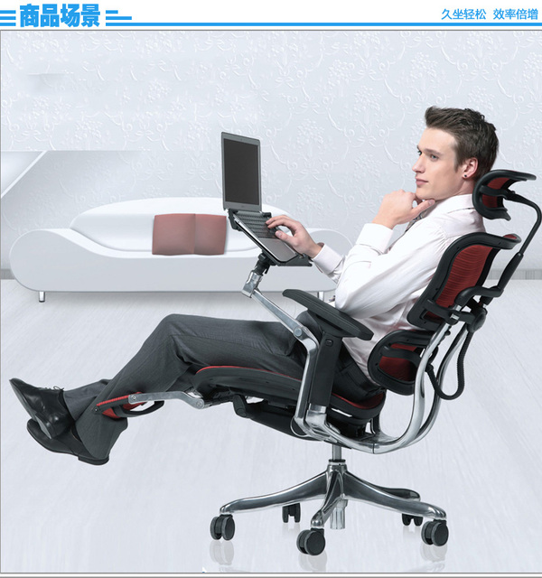 2016 new fully automatic ergonomic computer chair with laptop stand