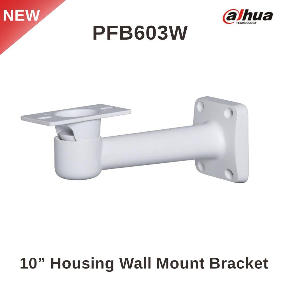 DAHUA Housing Wall Mount Bracket PFB603W