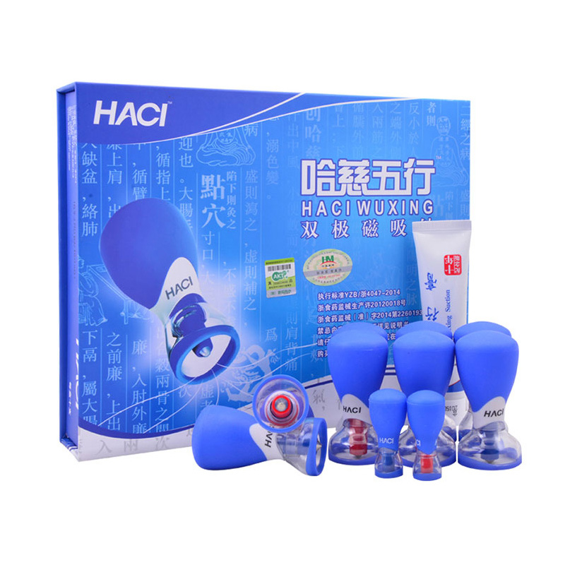 10 Acupuncture Magnetic Acupressure Suction Cupping Set Pain Relief Silicone Vacuum Cupping Therapy Sets With Cream Health Care