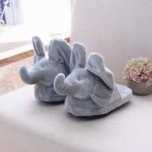 New Plush Elephant Plush Toy Slippers & Creative Home Elephant Plush Slippers & Stuffed Elephant Toy Shoes все цены