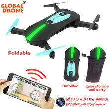 Глобальный Drone GW018 складной quadco P тер селфи Helico P тер мини нано Дрон WI-FI дроны могут носить с 720 P HD Камера Карманный Дрон