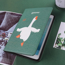 Case For ipad Mini 1 2 3 4 5 Cute Goose Shockproof Folio Stand Cover Magnetic Flip Auto Sleep/Wake up Case For ipad Mini 4 5 for apple ipod touch 7 case vintage calf grain leather flip stand shockproof wallet cover for ipod touch 5 6 case card holder