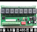 Бесплатная доставка 8 serial bus 485 модуль реле 8 выходной контроль бортовой компьютер управления реле 8 вход