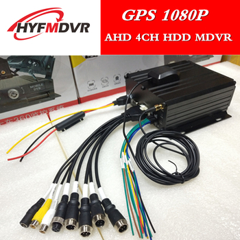 4CH hard disk monitor host AHD 1080P MDVR with GPS positioning function H.264 wide voltage equipment